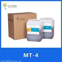 MT4 天元 键合剂 工厂直销