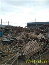 甪直废塑料废铁废铜不锈钢废铝