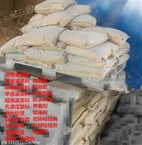 新闻 C60灌浆料 贞丰县厂价直销 瓷砖粘结剂