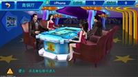 云南微信手机捕鱼游戏 微信