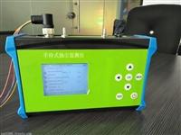 碧野千里手持式扬尘监测仪,带CPA认证证书可供执法部门使用