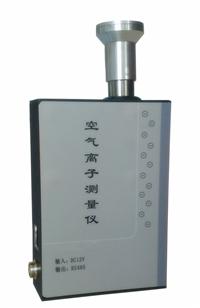 大气负氧离子传感器 负氧离子在线监测系统传感器