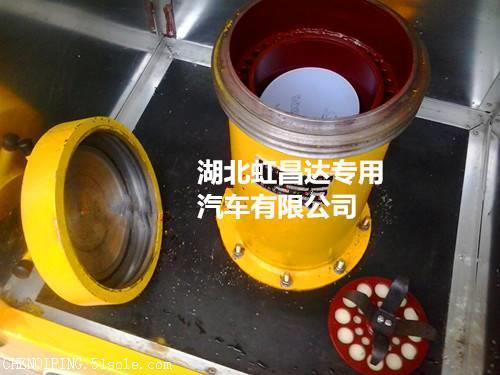 防爆容器罐 抗爆容器罐 容器箱 防爆厢厂家价格