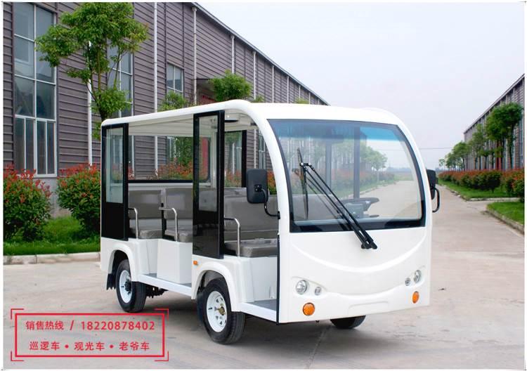 陕西咸阳渭南安康 汉中榆林西安 电动观光车销售点 老爷车