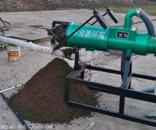 四川猪粪处理设备