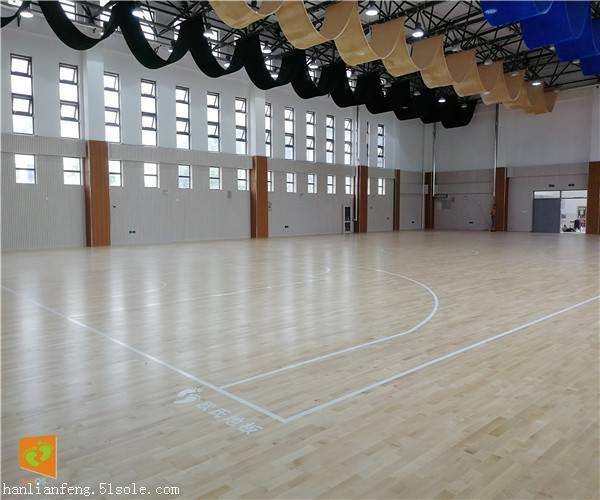 云南室内篮球运动木地板生产厂家