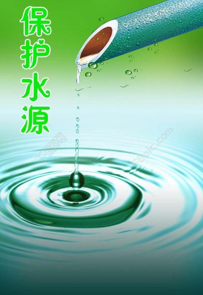 个体卫生院污水处理设备价格