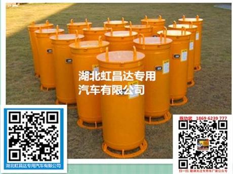 炸药同车运输的专用抗爆容器,抗爆容器罐,防爆容器罐