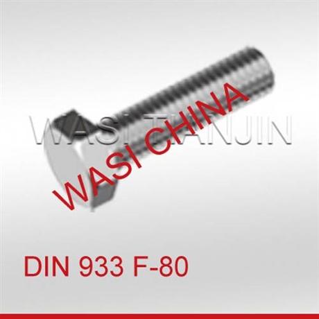 WASI外六角螺栓DIN933 A4-80