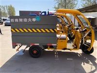 商洛垃圾车供应商联系方式