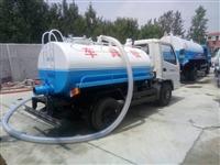 濮阳消防车价格表欢迎咨询
