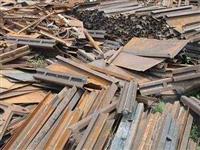 广州废钢铁回收公司推荐一家单位多少钱一吨
