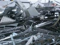 广州市废钢铁回收公司专业收购站点一公斤多少钱