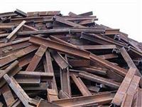 南沙区废品回收正规收购工厂多少钱一吨