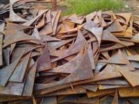 广州市废钢铁回收公司有实力收购商报价更高