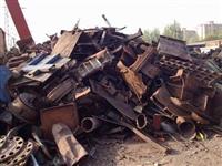 广州市废钢铁回收公司专业收购站点多少钱一吨