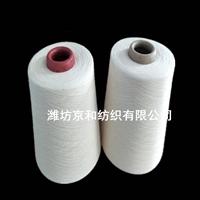 供应32支棉纱线 C32s  针织纯棉纱32支