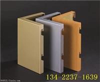 建筑外墙装饰铝单板-造型定制生产
