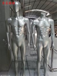 美力玻璃钢亮银色男模特道具