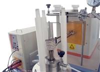 微型电磁悬浮熔炼炉哪家有卖的