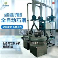 工厂直销全自动面粉机组  金禾全自动面粉机组