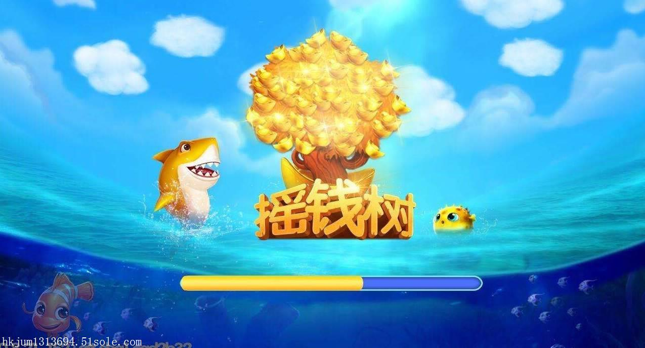 安徽支付宝支付捕鱼游戏捕鱼游戏在线玩