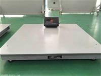 上海厂家直销1吨地磅1吨电子地上衡