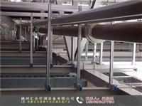 抗震支架供应商中国一线品牌