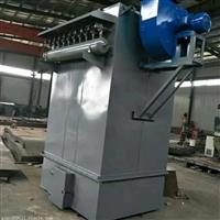 脉冲布袋除尘器加工生产厂家