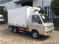 贵州福田小型冷藏车厂家报价