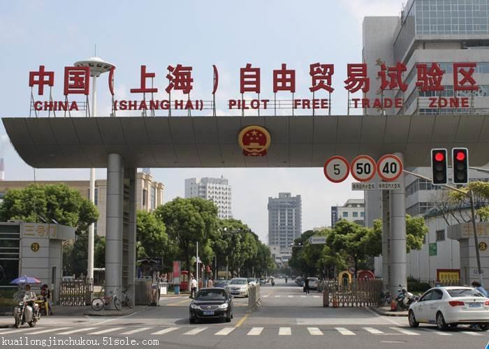 上海报关公司哪家好