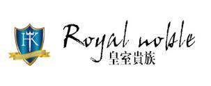 广州皇室贵族钱币拍卖征集办事处