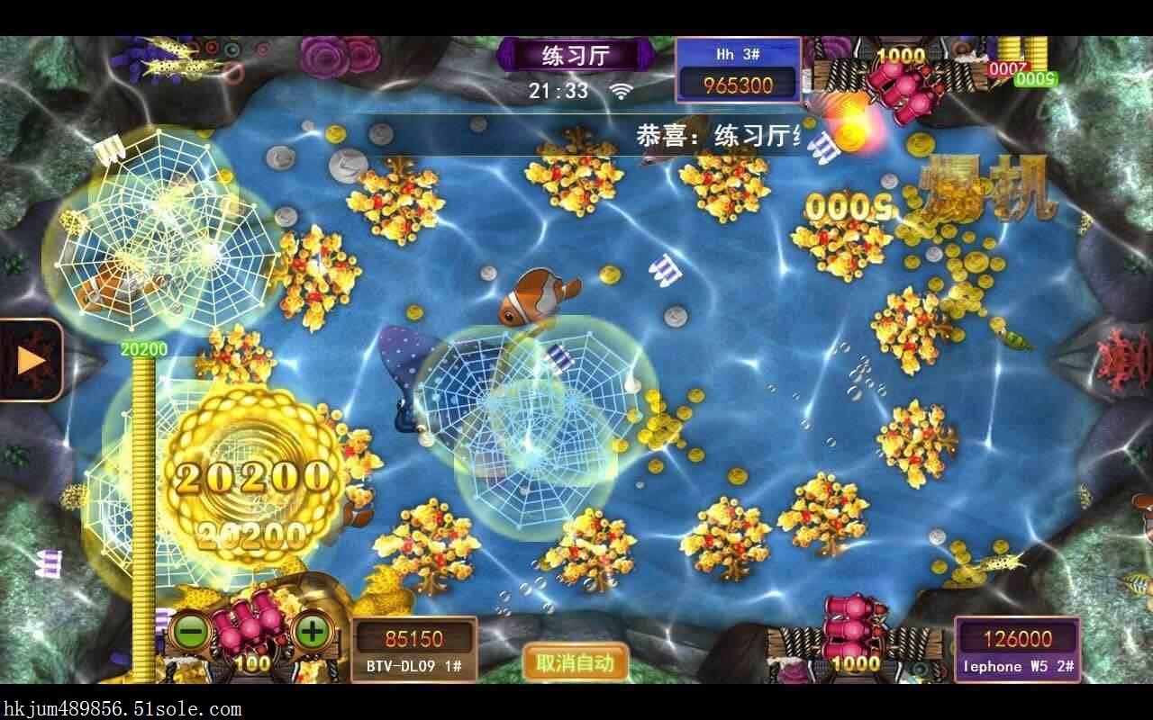 星力客服微信捕鱼游戏-星力九代平台