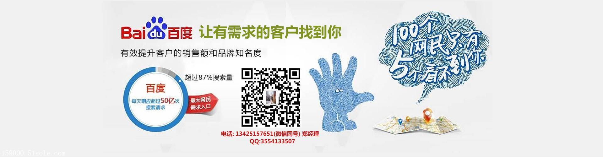 网站推广公司排名上海市