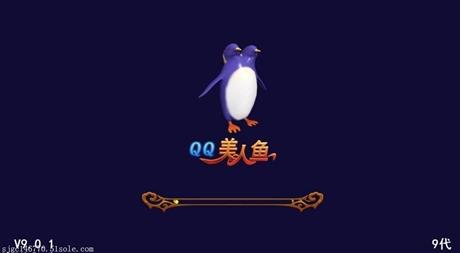 捕鱼游戏注册送分正版星力游戏下载