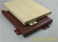 木紋鋁單板廠家-鋁單板生產工藝