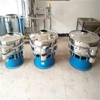 供应铁粉颜料振动筛 钙粉颜料振动筛 电池粉振动筛 尼龙粉振动筛