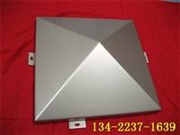 氟碳铝单板价格-规格造型定制-厂家直销