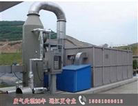 淮安四川工厂废气处理按需设计