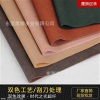 超纖材料材料制作汽車腳墊的優點