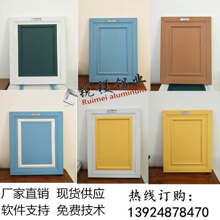 全铝家具定制 全铝门板 全铝蜂窝板 全铝橱柜 铝型材