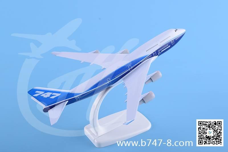 金属飞机模型波音B747-400原型机纯手工静态客机航模20厘米礼品