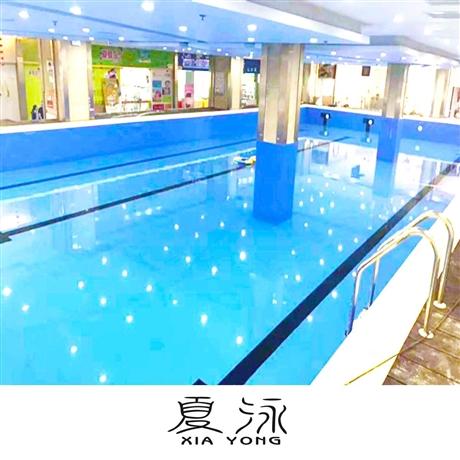 北京市游泳垫层、垫高、泳池沉箱、泳池增高垫、泳池塑料板