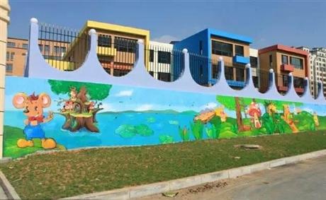 广州创意墙绘 地方特色墙绘 地画墙画 追梦墙绘