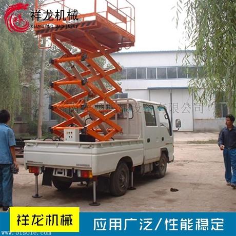 厂家定做车载剪叉式液压升降平台