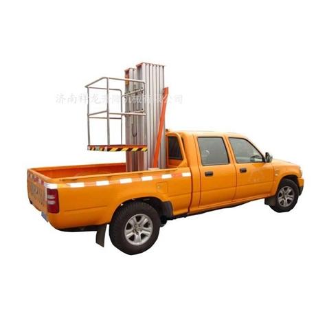 园林设计车载铝合金升降机