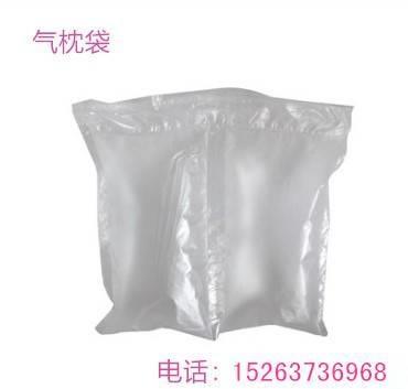 充气袋生产气泡膜批发填充袋空气