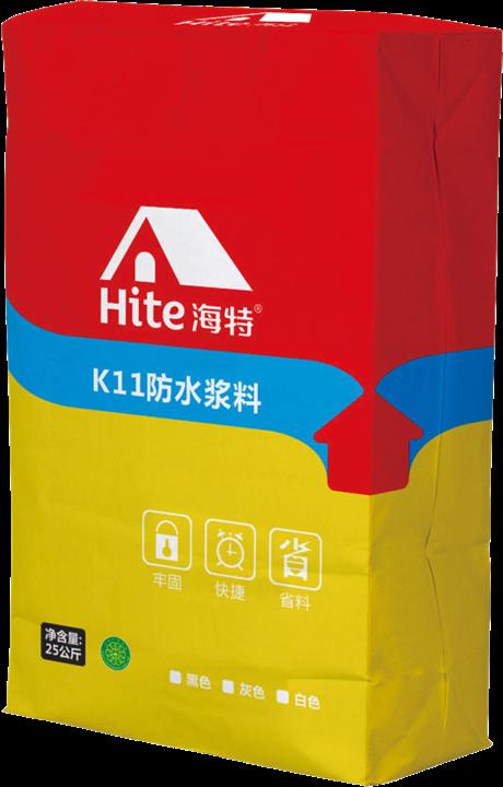 海特防水 K11通用型防水浆料招商 海特防水面向贵州市场招商