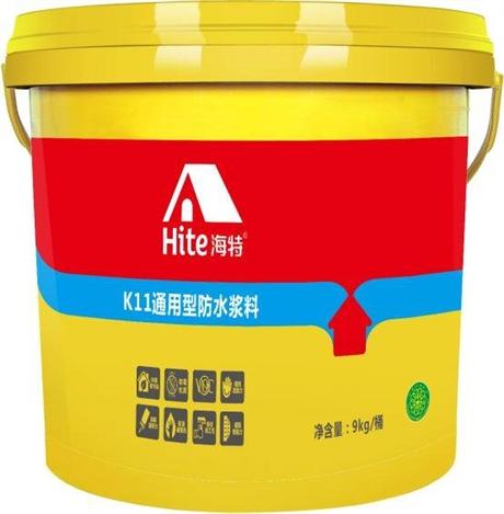 广东海特防水 正式面向全国市场招商加盟 欢迎您的加入
