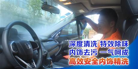 速爽蒸汽洗车 洗一辆车需要多少水